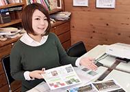 松井 沙綾