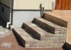 コンクリート製レンガ階段